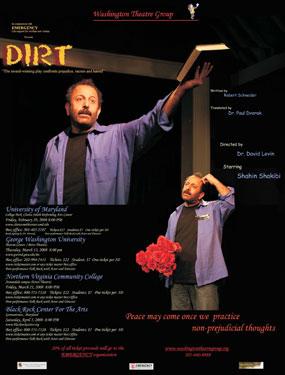 Dirt-Poster.jpg